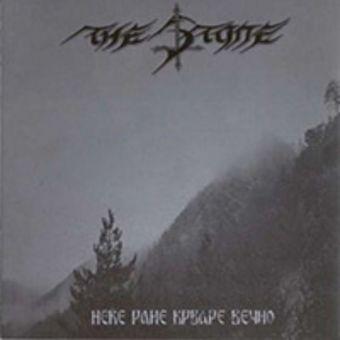 The Stone - Neke Rane Krvare Večno (Неке Ране Крваре Вечно) [CD]