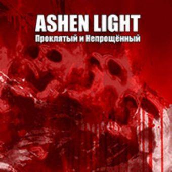 Ashen Light - Cursed and Unforgiven (Проклятый и непрощённый) [CD]