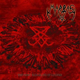 Marbas - The Fiery Bloodline of Lucifer [CD]