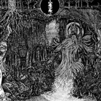 One Master - Reclusive Blasphemy [CD]