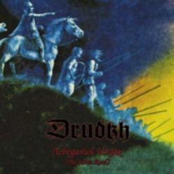 Drudkh - The Swan Road (Лебединий Шлях) [CD]