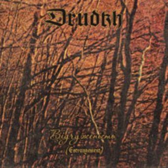 Drudkh - Estrangement (Відчуженість) [CD]