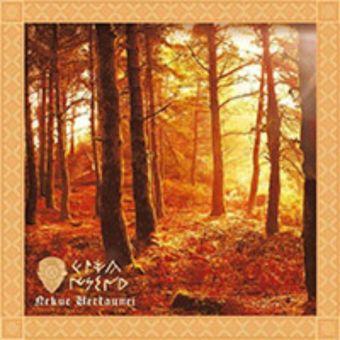 Keltika Hispanna - Nekue Uertaunei [Digifile CD]