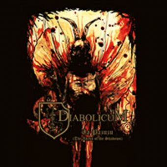 "Diabolicum - Ia Pazuzu (The Abyss of the Shadows) [Gatefold 12"" LP]"