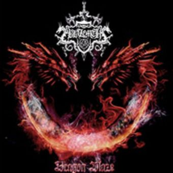 "Blazemth - Dragon Blaze [12"" LP]"