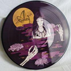 """Alcest - Kodama [12"""" Picture LP]"""