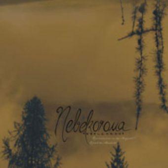 Nebelkorona - Reminiszenzen an das Morgenrot / Relikte des Abendrotes [Slipcase Digipack CD]