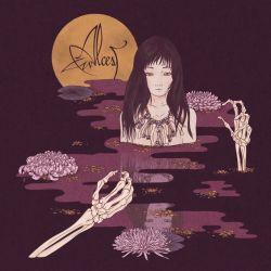 """Alcest - Kodama [12"""" LP]"""