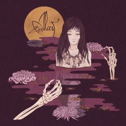"Alcest - Kodama (Crystal Clear Vinyl) [Colored 12"" LP]"