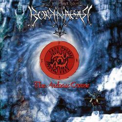 Borknagar - The Archaic Course [Super-Jewel Box]
