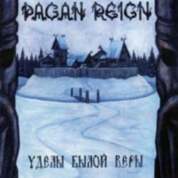Pagan Reign - Destinies of Bygone Faith (Уделы Былой Веры) [CD]