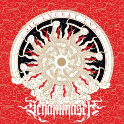 Schammasch - Sic Lvceat Lvx [Digifile CD]