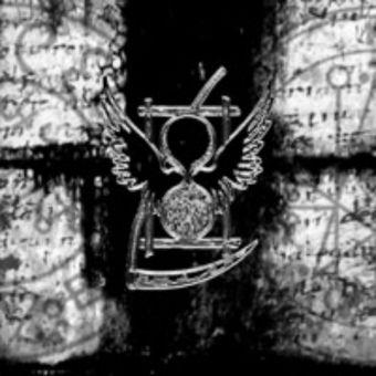 Animus Mortis - Atrabilis: Residues from Verb & Flesh [Slipcase CD]