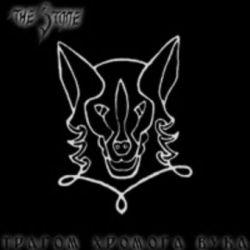 The Stone - Tragom Hromoga Vuka (Трагом Хромога Вука) [CD]
