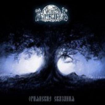 Munruthel - Oriana Tales (Ориянские Сказанья) [Digipack CD]