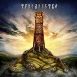 Oprich / Piarevaracien / Chur (Опричь / Piarevaracien / Чур) - Triunity (Триединство) [Digipack CD]