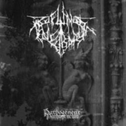 Profundis Tenebrarum - Pathogenesis [CD]