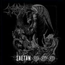 Nergal - Satan Six Six Six (Σαεταν Έξι-Έξι-Έξι) [CD]